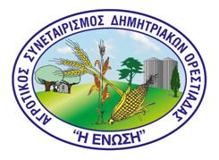 easorest_logo